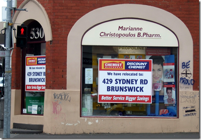 Welcome to the People's Republic of Brunswick: Chemist Warehouse